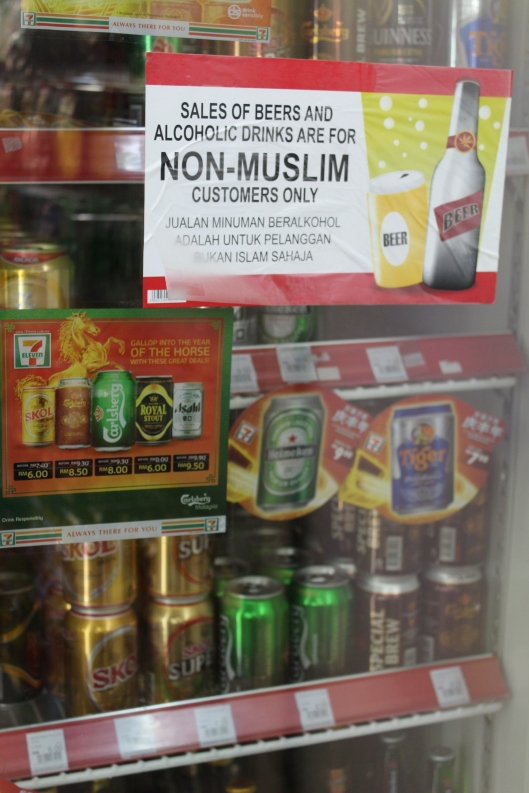 non muslim drinks