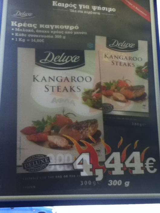 Kangaroo steaks on sale this week!