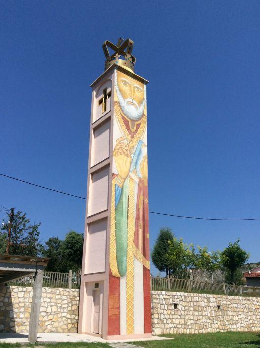 Interesting church tower, Katlanovo