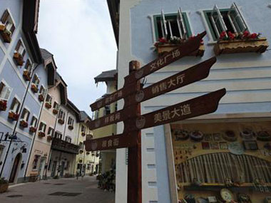 Downtown Hallstatt, China from firstpost.com
