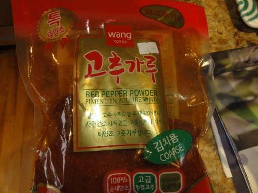 A great big bag of Korean chili pepper